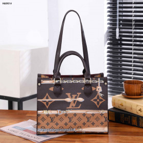 H68901 Brown Lou Onthego